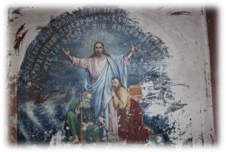 Роспись Храма (Кособродка)