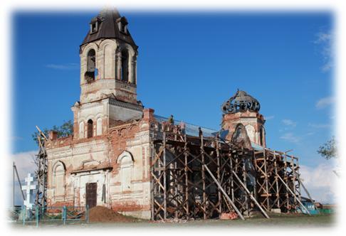 Восстановление Храма в честь Живоначальной Троицы, село Кособродка