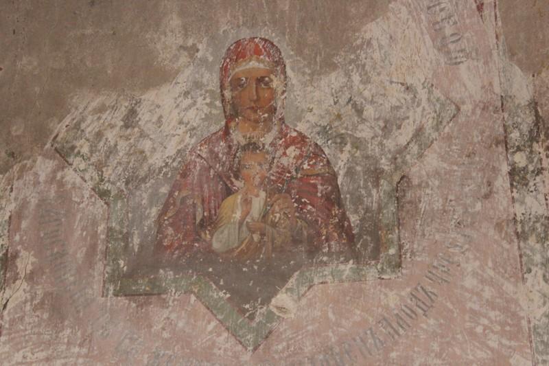 Сохранившаяся роспись 10
