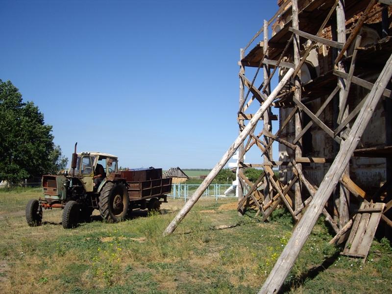 Трактор 2